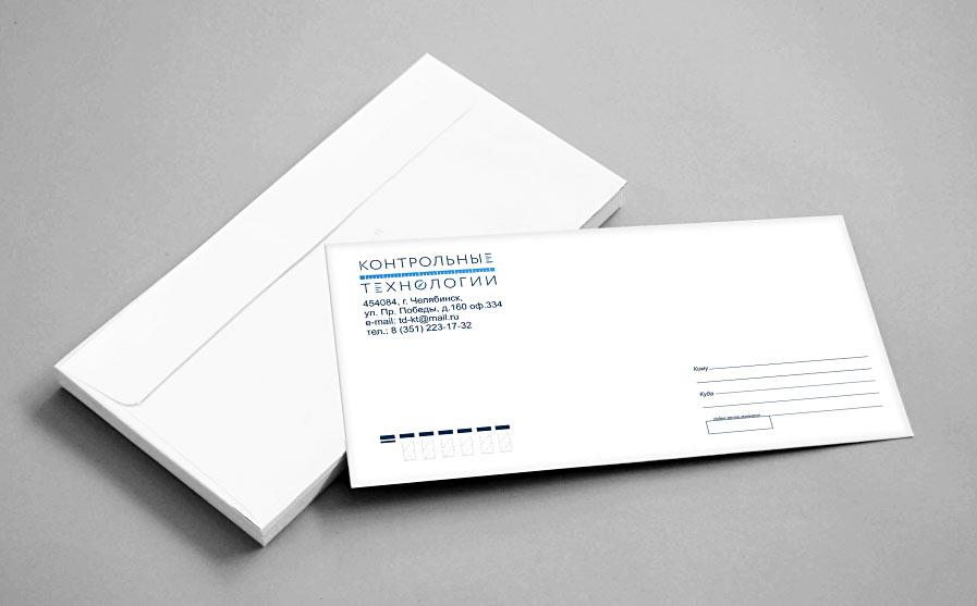 корпоративные маркированные конверты